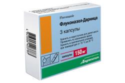 Флуконазол при лечении кандидоза желудка