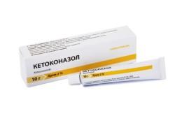 Кетоконазол при лечении грибка на ногах