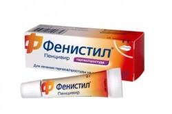 """""""Фенистил Пенцивир"""" для лечения опоясывающего лишая"""