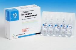 Глюконат кальция для лечения грибка во рту