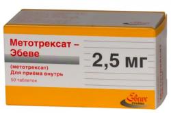 "Препарат ""Метотрексат"" от псориаза"