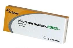 Нистатин для лечения грибка