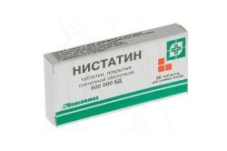 """""""Нистатин"""" для лечения молочницы"""