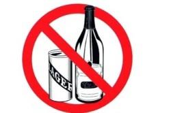 Отказ от алкоголя при кандидозе