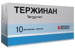Тержинан для лечения кандидоза
