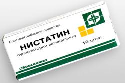 Нистатин для лечения кандидоза